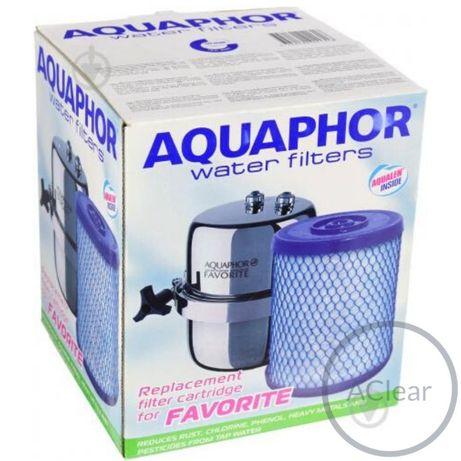 АКВАФОР В150 Картридж для очистки воды системой Фаворит модуль B150