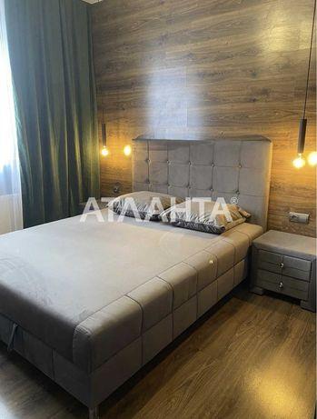 Уютная квартира с качественным евроремонтом в центре Аркадии.