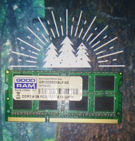 Оперативна пам'ять 4гб ддр3