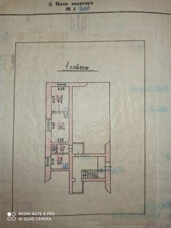 Терміново продам 2-х кімнатну квартиру в м. Старий Самбір