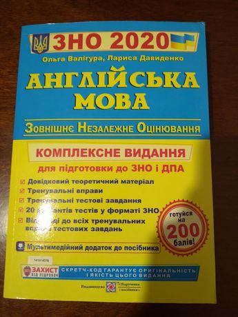 Книги для ЗНО: английский и математика 2020