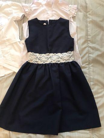 Школьная форма блуза сарафан