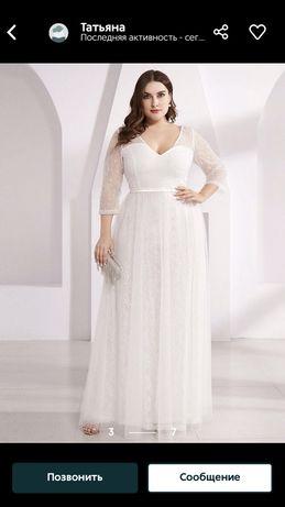 Платье вечернее свадебное 54-56 размер