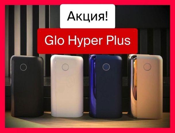 Новый за 149 грн! Glo Hyper / Pro 3.0 (Официальная гарантия 1 год)