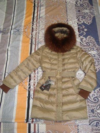Куртка-пуховик.