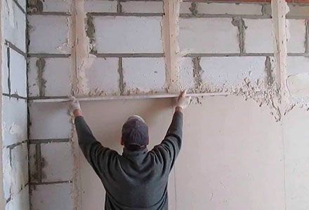 Ремонт квартиры, ремонт дома, ремонт дачи, ремонт офиса, ремонт магази