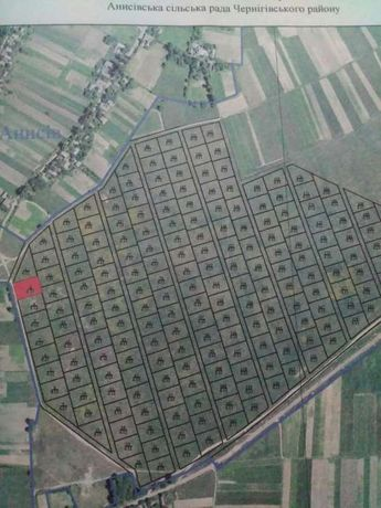 Продам земельный участок в с. Анисов
