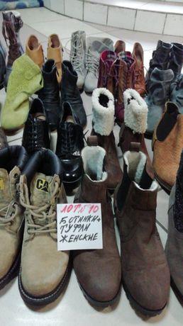 Продам женские ботинки б\у оптом