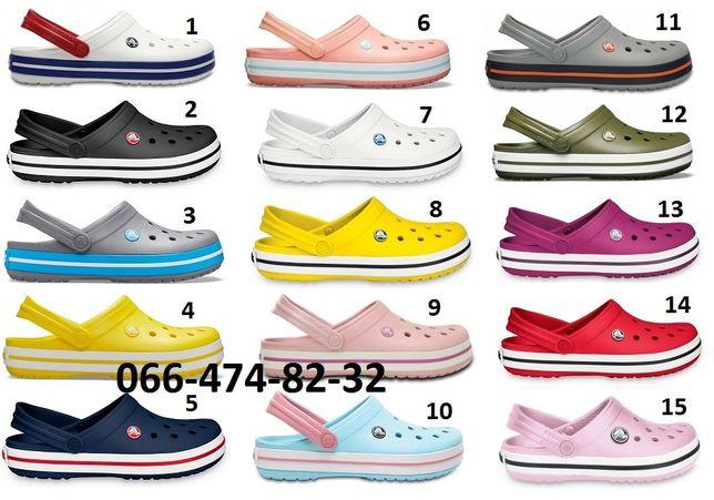 Crocs Crocband Clog original женские кроксы крокбенд Оригинал Киев