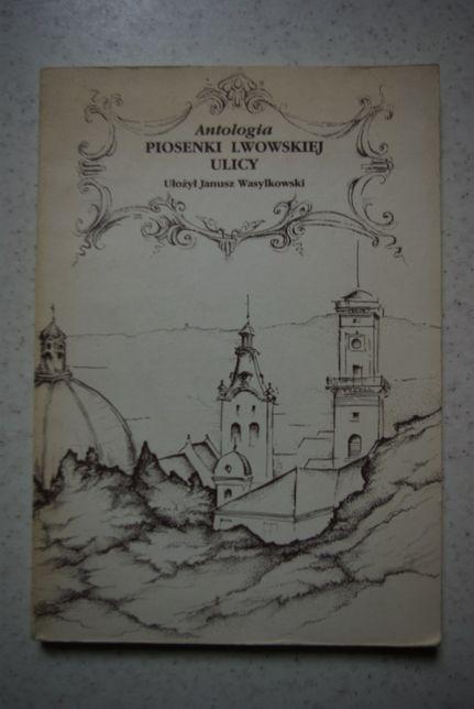 Antologia. Piosenki lwowskiej ulicy. Janusz Wasylkowski