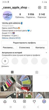 Продам Instagram аккаунт 10 к