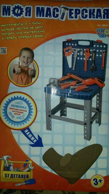 Продам набор инструментов для мальчика