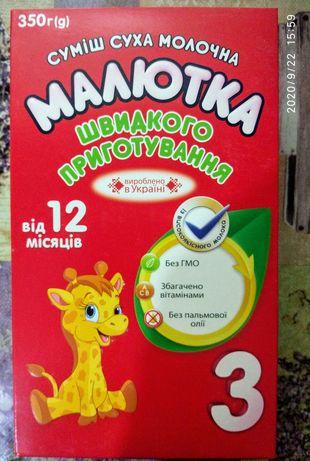 """Детская смесь""""Малютка-3"""""""