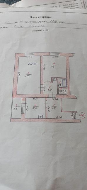 Продам 2-х кімнатна квартира..