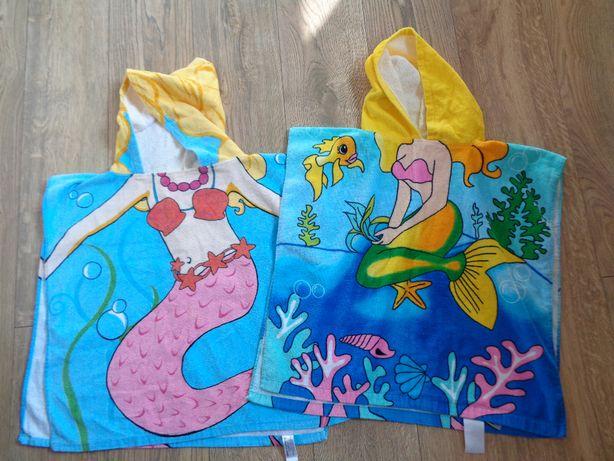 Ręczniki dziecięce Syrenka NOWE