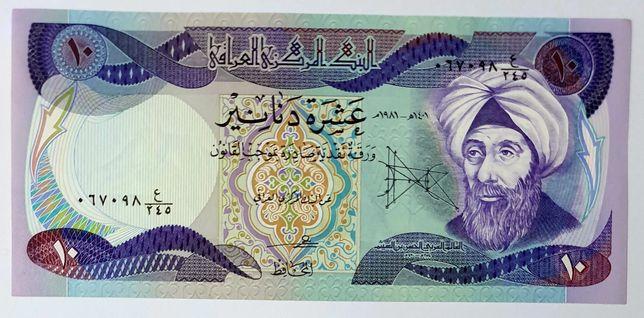 Banknot IRAK aUNC