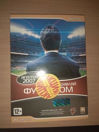 Игра для пк anstoss 2007. Футбольный менеджер