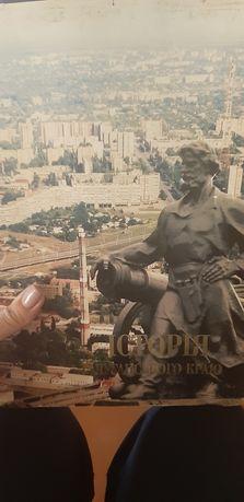 Научно-популярное издание История Луганского края на укр.языке