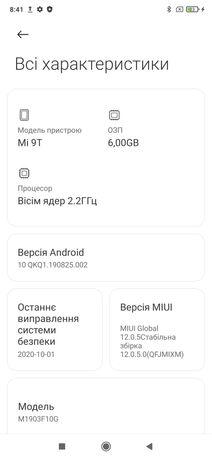 Xiaomi Mi 9T 6\64