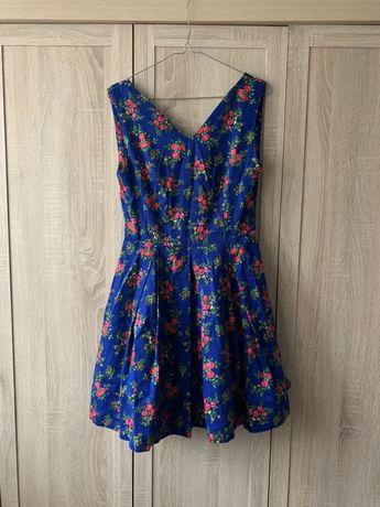 Sukienka tiulowa w kwiaty S na wesele