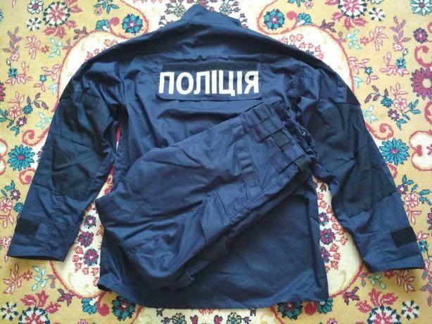 Форма полиции тактическая костюм камуфляж полицейский мвд