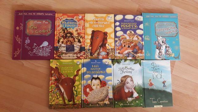 Детские популярные книги