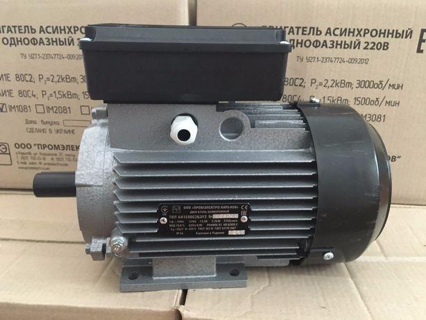 Электродвигатель, електродвигун, 2.2 кВт, 3 кВт, 4 кВт, 220В, 380В