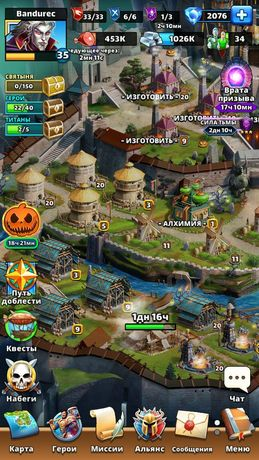 Ігровий акаунт до гри Empires&Puzzeles