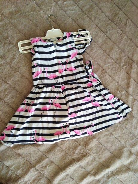 Продається літнє платтячко, плаття