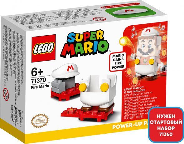 """Новый! Набор усилений LEGO Super Mario """"Марио - пожарный""""! 500руб."""
