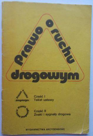 UNIKAT! Prawo o ruchu drogowym 1984 r. - PRL - Wyd. Akcydensowe