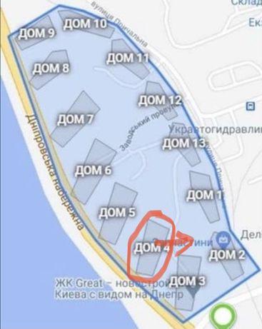 Без % продам 1к видовую квартиру ЖК Great,Севен,Днепровская набережная