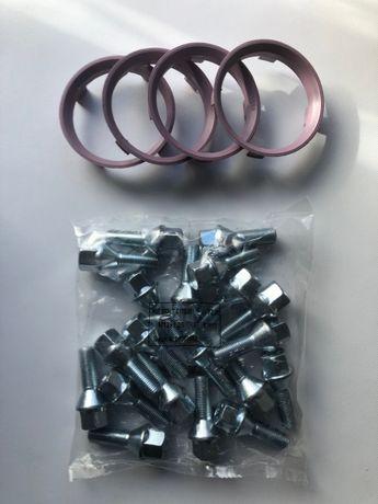 Zestaw montażowy śruby pierścienie centrujące felg aluminiowych Wrocła
