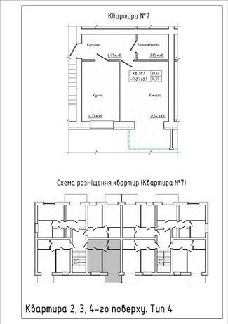 1 кім 4_поверх 39 кв м будинок зданий
