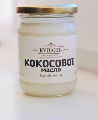 Кокосовое масло нерафинированное первого холодного отжима Extra Virgin