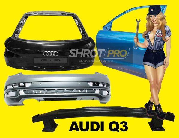 Audi Q3 Двери усилитель бампера ляда крышка багажника задний бампер