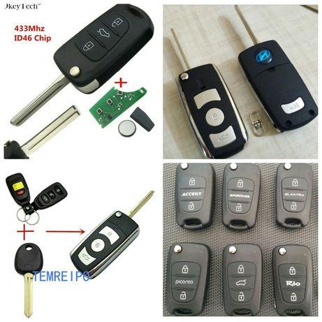 Выкидной ключ Kia Hyundai ElantraTucson Sonata Santa Fe Accent Passat