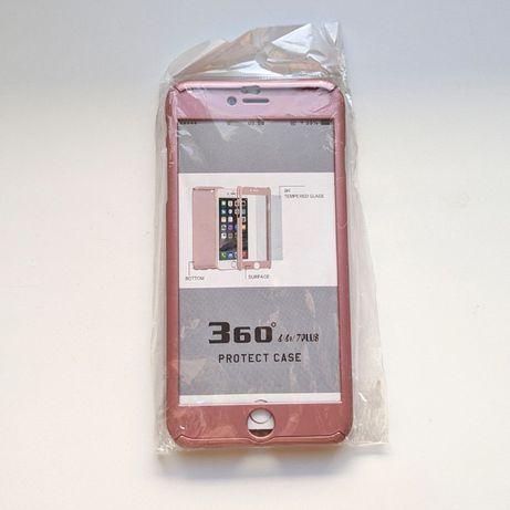 nowy Etui 360 iPhone 6/6s plus + szkło
