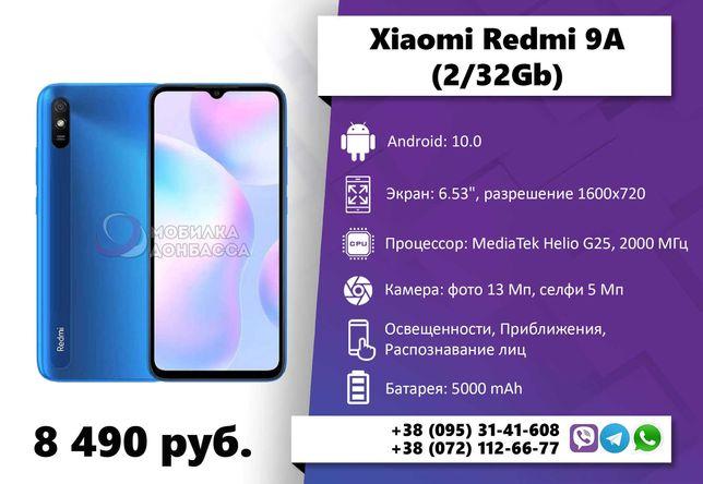 Xiaomi Redmi 9A  / 9C / 9 / Note 9 / Note 10 / POCO M3