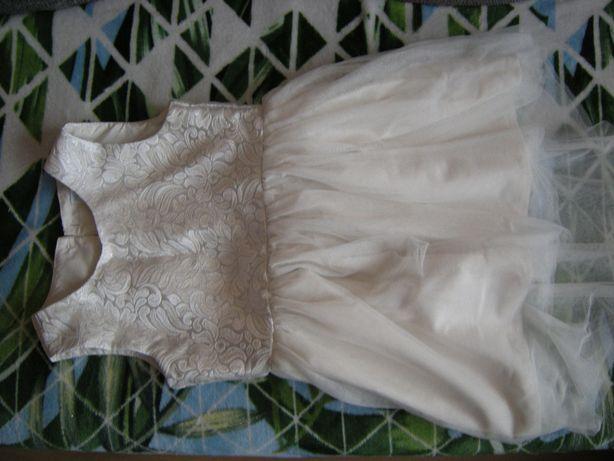 Sukienka wizytowa SMYK r.110 Stan idealny