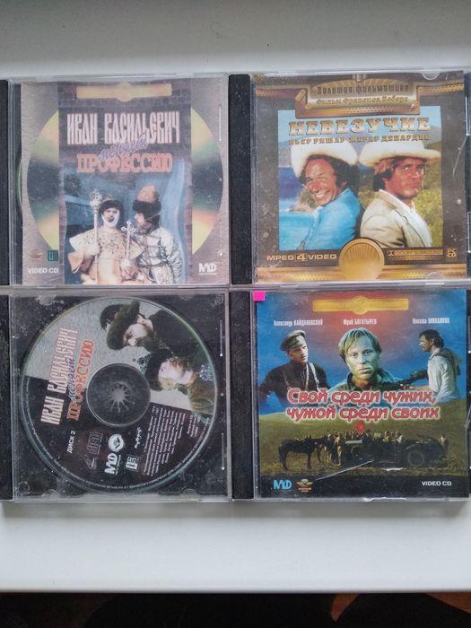 Продам диски фильмы, курс физики Черкассы - изображение 1