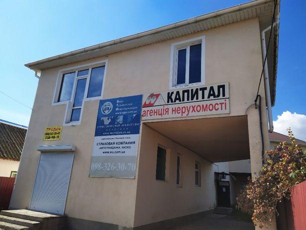 Продам админ.здание /Усатово Капитал Беляевка