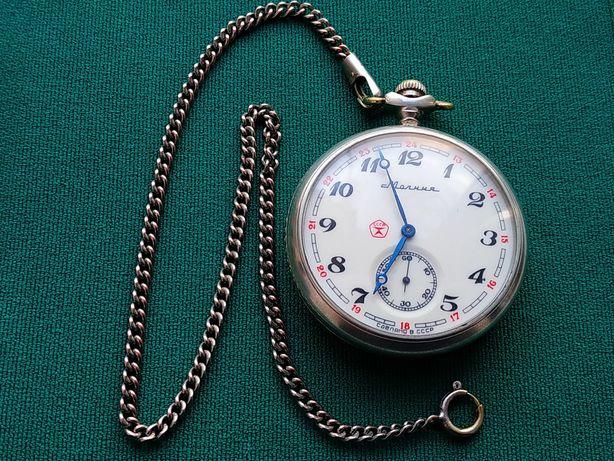 Часы карманные Молния (парусник) СССР