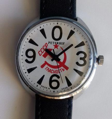 zegarek peterhof pieriestrojka made in CCCP głasnost