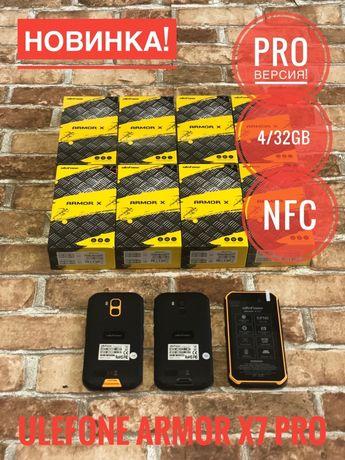 """Смартфон Ulefone Armor X7 Pro 5"""" 4/32Gb 4000mAh NFC защита IP68 Black"""