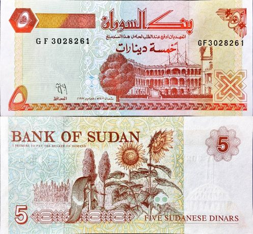 Banknot Sudan 5 Dinars 1993 UNC