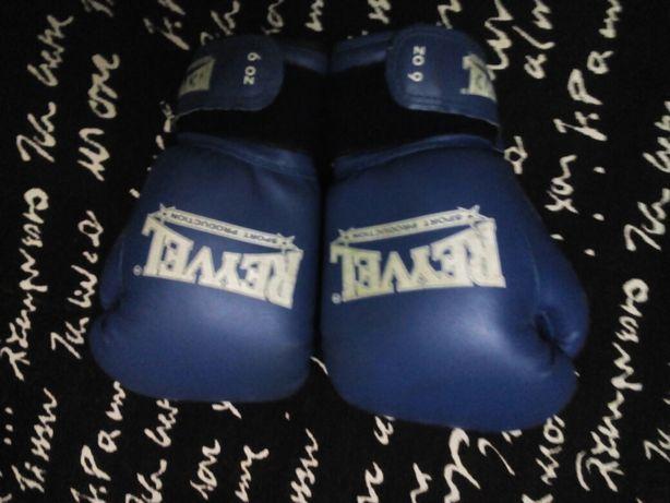 Продам боксерские печатки