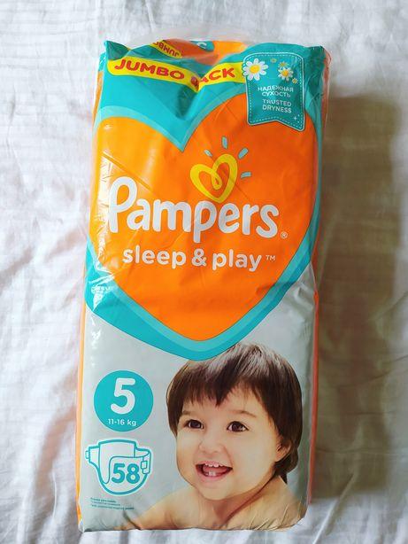 Pampers sleep and play 5 47 шт или  Huggies pants 22 шт