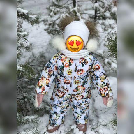 Зимний комбинезон для девочки от 0 до 2 лет