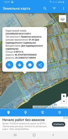Продам земельные участки в морском районе